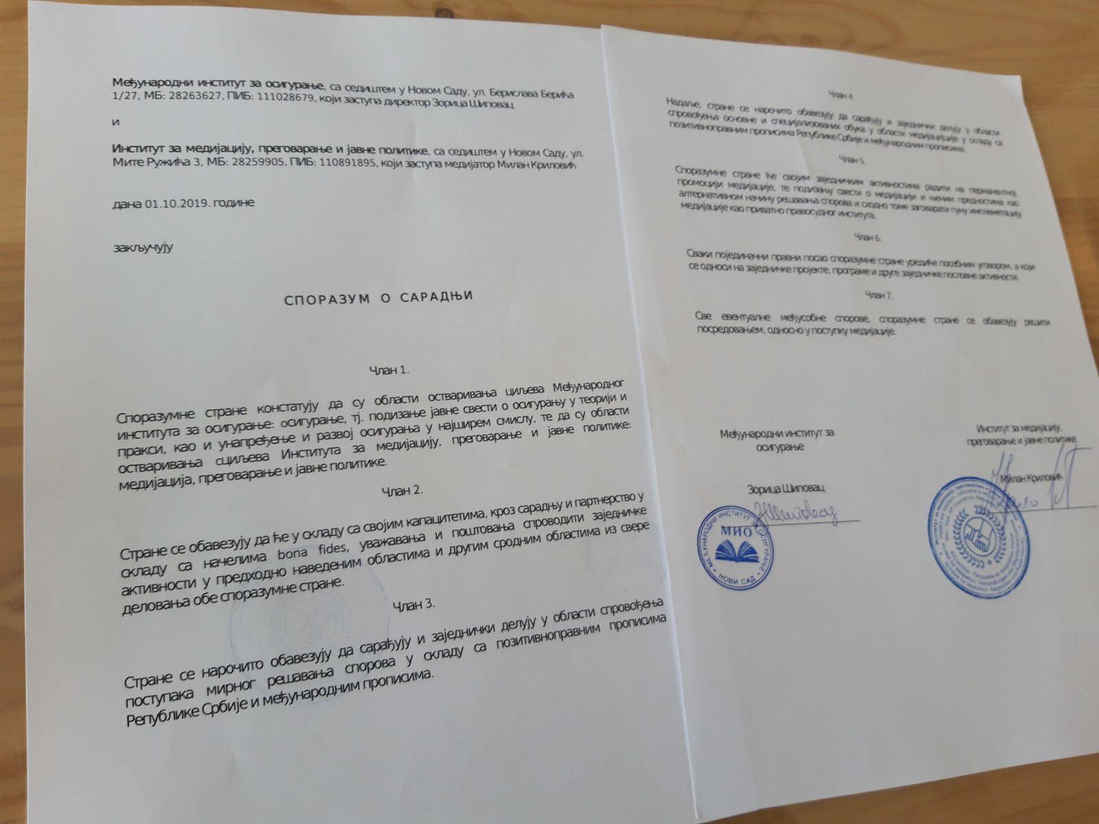 Slika-2-sporazum-slika